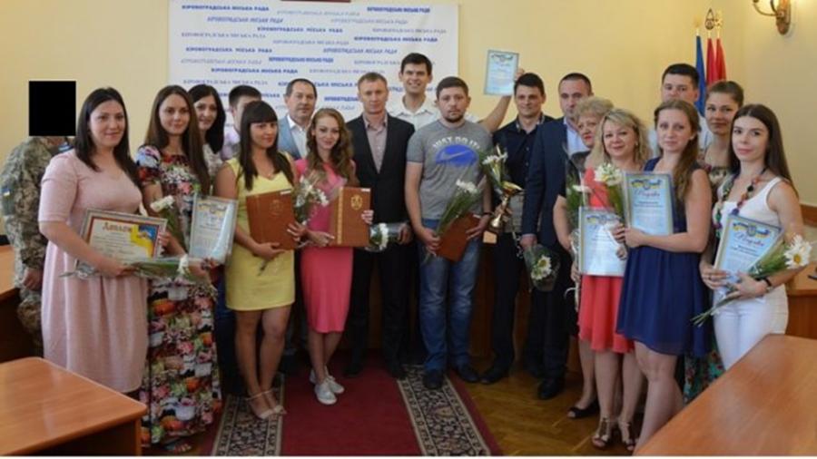 <h3>В Кропивницком отметили лауреатов конкурса &#171;Молодой человек года-2017&#187;</h3>