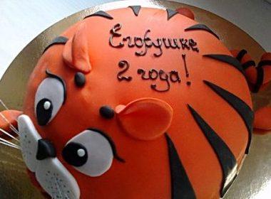 Детский-торт-Кот