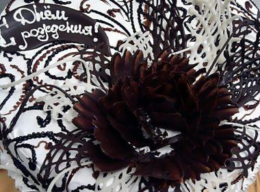 Шоколадный цветок (1)